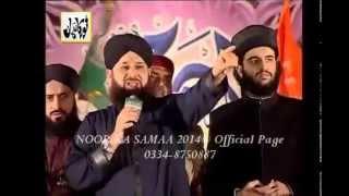 Sarkar da Madina | Muhammad Owais Raza Qadri Sb | NOOR KA SAMAA 2014