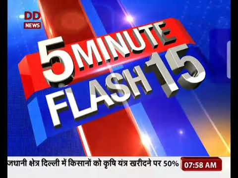 Top 15 Headlines in 5 Minutes @ 7.55 AM