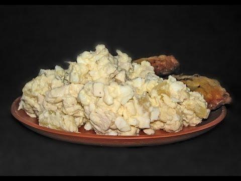 Салат из Курицы с Ананасом видео рецепт