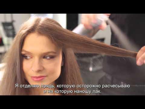 Звездная прическа на волнистые волосы JLD EXPERT EP03 EC