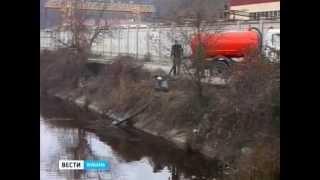 Произошла авария на нефтехранилище(В результате в речку Богого попали промышленно-ливневые отходы. По официальной информации предприятия..., 2012-11-21T08:31:36.000Z)