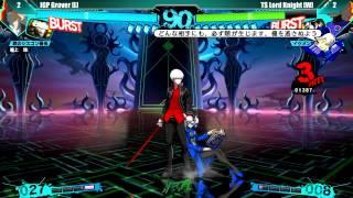 NEC 15 Persona 4 Arena Ultimax Grand Finals Lord Knight vs Grover