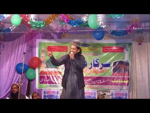 Karbal Me Aale Rasool_Aaye deen Ka Gulshan Bachane Ke liye_Best Ehsan Sakir Naat