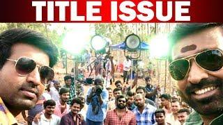 Vijay Sethupathy title issue