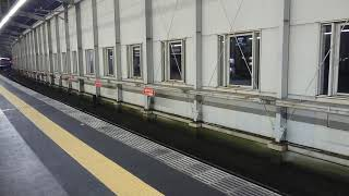 特急 日生エクスプレス 8000系 8004F 通過 豊中駅
