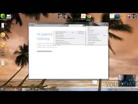 Как очистить временные файлы браузера internet explorer