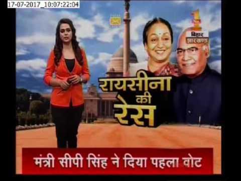 Anjali- Zee News Anchor