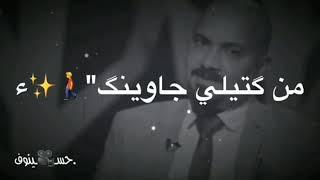 خانت ماوفتلي لكل واحد خانته حبيبته اسمعوهة ولله تموت قهر😔✋