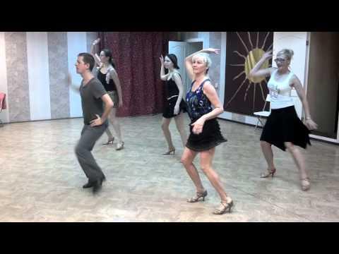 латино танцы