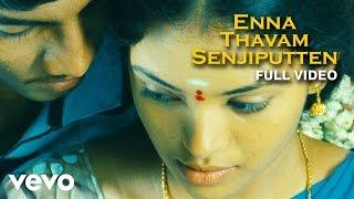 Avargalum Ivargalum - Enna Thavam Senjiputten Video | Srikanth Deva | Satish, Aishwarya