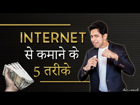 How to Earn Money From Internet | 5 Digital Job Opportunities | by Him eesh Madaan