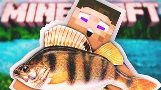 сТАНЬ РЫБАКОМ! :D - Обзор Мода (Minecraft)  ВЛАДУС