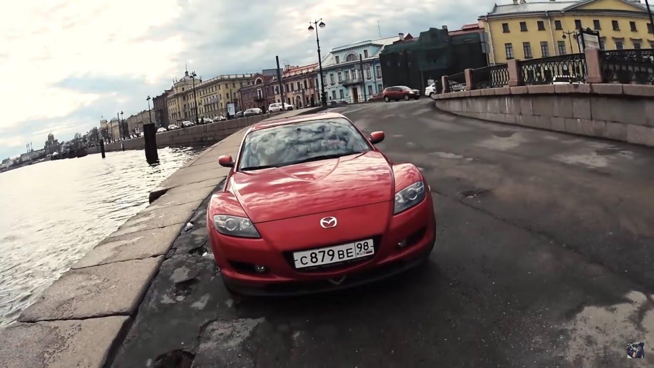 Обзор Mazda RX8 - YouTube