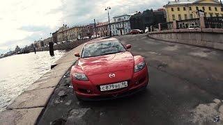 Тест драйв Mazda RX8