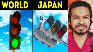JAPAN already in 2050 | Tamil | WORLD vs JAPAN | Madan Gowri | MG