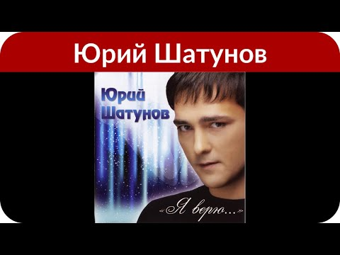 «Он не хлипкий»: представитель Юрия Шатунова о госпитализации певца