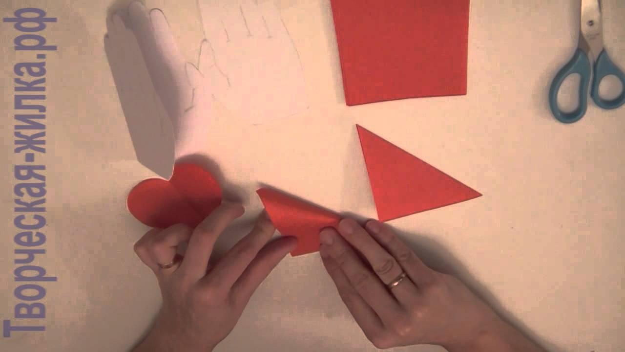Открытка руки держащие сердце своими руками фото 721