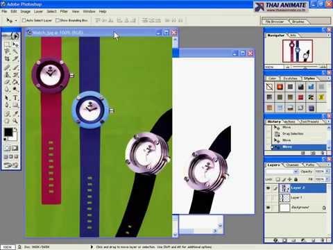 8 ตัดภาพพื้นหลังด้วยคำสั่ง Magic Wand Tool
