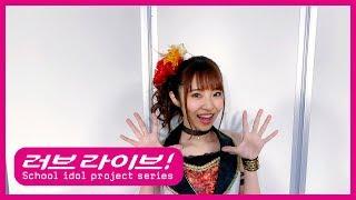 러브라이브! School Idol Festival ALL STARS 글로벌 버전 릴리즈까지 앞으로 5일!
