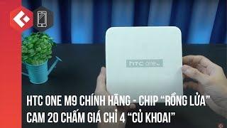 Hàng hiếm One M9 - Full box - Nguyên Seal - Chip