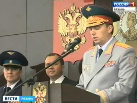Вооружённые Силы Российской Федерации — Википедия