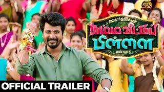 Namma Veettu Pillai - Official Trailer Reaction | Sivakarthikeyan | Sun Pictures | Pandiraj