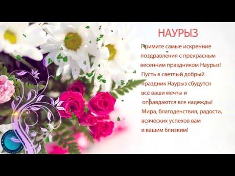 Картинки Ураза байрам Открытки поздравления с праздником