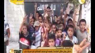 """مقتل المتحدث باسم """"داعش"""" في حلب"""