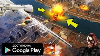 ДРОНЫ ВЕРНУЛИСЬ! ВОЙНА НАЧАЛАСЬ НОВАЯ ИГРА ОТ RELIANCE GAMES ОБЗОР DRONE SHADOW STRIKE 3 ANDROID