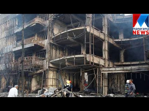 Iraq violence: IS bombing kills at least 82 in Baghdad | Manorama News