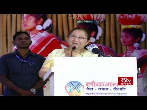 Time to take forward our culture says LS Speaker Sumitra Mahajan