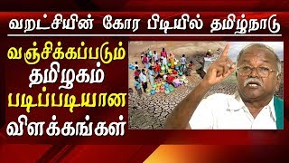 How taml nadu is becoming a desert latest tamil news live