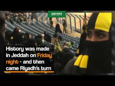 Saudi women celebrate at Riyadh football match