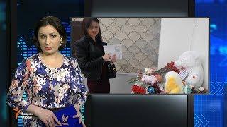 Ахбори Тоҷикистон ва ҷаҳон (27.03.2018)اخبار تاجیکستان .(HD)