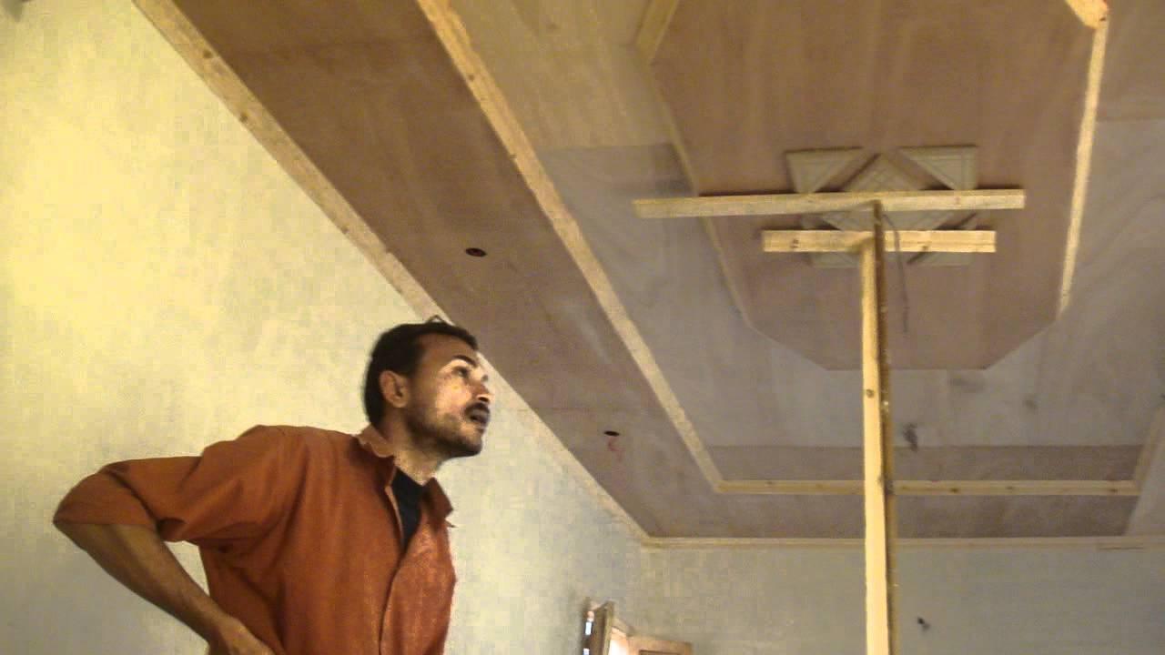 عبدالسلام للاسقف الخشبية 2 Youtube