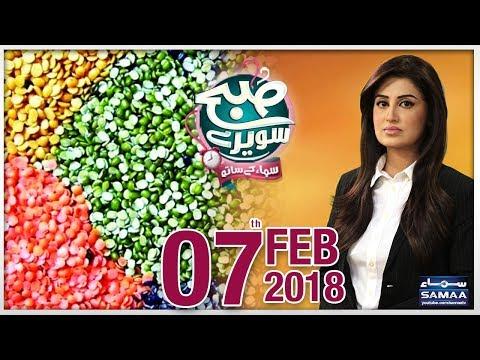 Subah Saverey Samaa Kay Saath | SAMAA TV | 07 Feb 2018