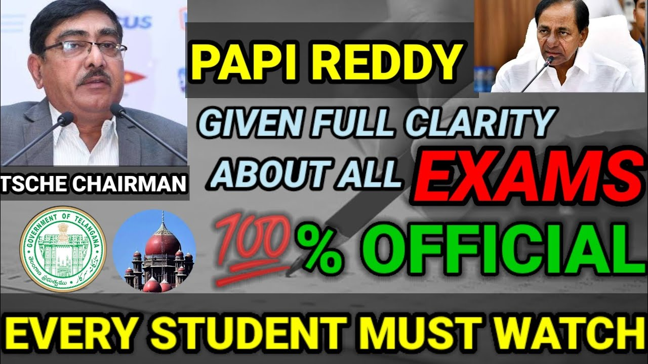 FULL CLARITY ABOUT ALL EXAMS ||💯%OFFICIAL //PAPI REDDY//ALL STUDENTS WILL BE PROMOTED..!