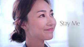 Stay Me 夢想及熱誠篇 #留住最好青春 - ESTÉE LAUDER thumbnail