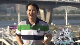 Infinite Challenge, Minority Report (2) #03, 마이너리티 리포트(2) 20130615