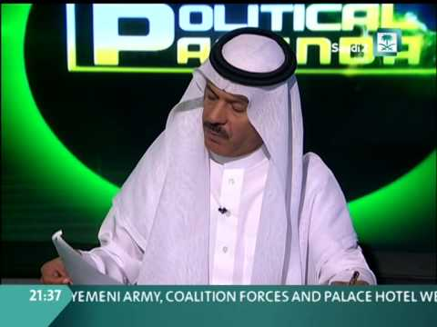 Peter Humi 6 Oct 2015 on Saudi 2