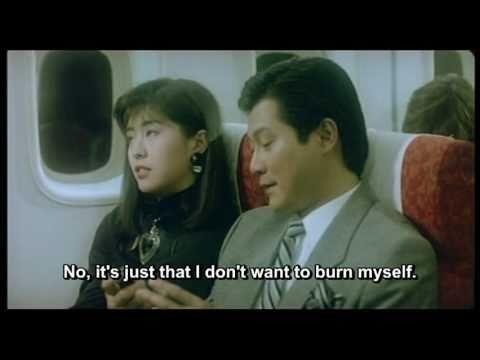 Miss Hong Kong (1987) (Joey Wang) HQ DVD trailer (Cantonese audio, English subtitles)