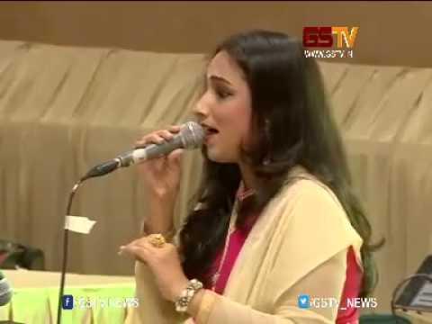 Gujarat Samachar and Samanvay Kavya Sangeet Samaroh 2015  Himali Vyas Nayak Performs Live part 1 Mer