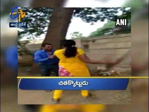 Andhra Pradesh | 16th October 2018 | Ghantaravam 4 PM News Headlines