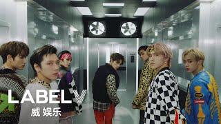 Download WayV 威神V '秘境 (Kick Back)' MV
