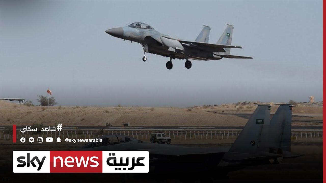 التحالف: تدمير منظومة دفاع جوي سام-6 تتبع الحوثى بمأرب  - نشر قبل 2 ساعة
