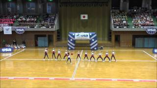 DSF Brilliants Kids - USA Regional 2016