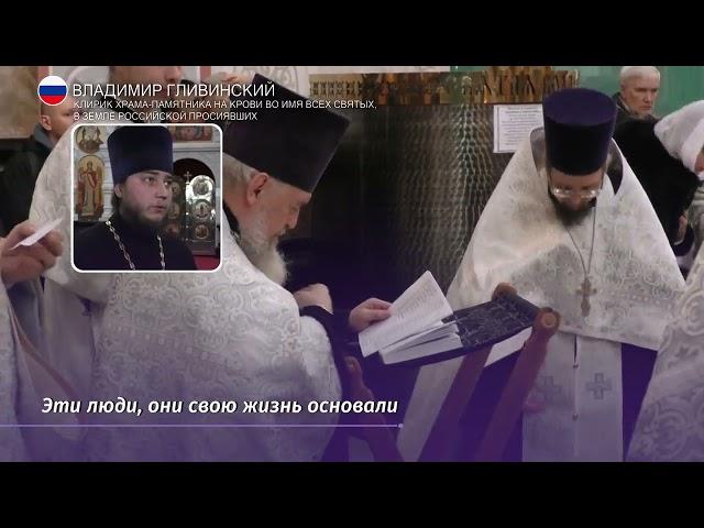 Героев Белого движения вспоминали в Екатеринбурге