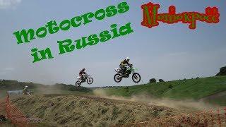 Мотокросс в России Гонка Века Как это бывает обычно)