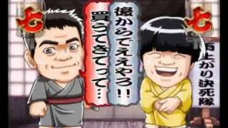 CR水戸黄門芸人リーチ集