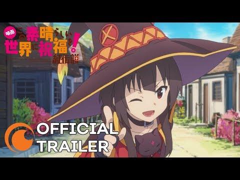 konosuba--god's-blessing-on-this-wonderful-world!-legend-of-crimson-|-official-trailer